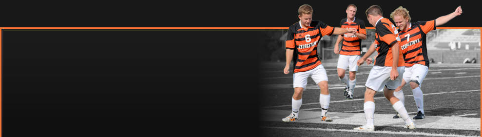 Georgetown College Athletics Header Image